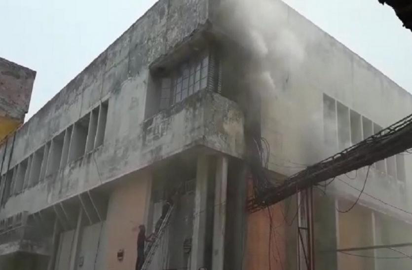 बड़ी खबर: बीएसएनएल की बिल्डिंग में लगी आग, ठप हुई फोन एवं बैंकिंग सेवा