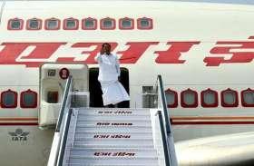 उपराष्ट्रपति वेंकैया नायडू की पहली विदेश यात्रा, लैटिन अमरीकी देशों का करेंगे दौरा