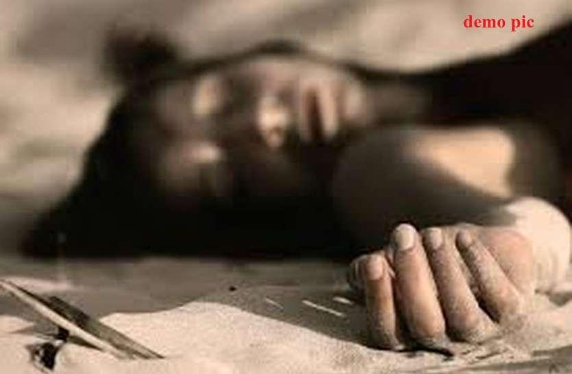 खेत में आम बीनने गयी थी महिला, हुआ कुछ ऐसा की हो गयी गर्भवती की मौत !