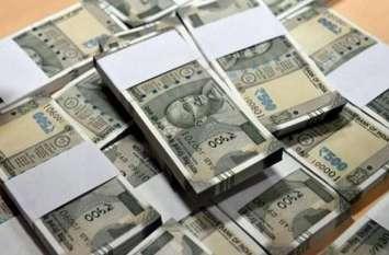 कच्चे तेल के लुढ़कने से रुपए को फायदा, 8 पैसे की बढ़ोतरी के साथ 74.13 पर बंद