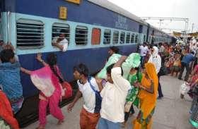 रेल यात्रा करनी है तो पहले यह तस्वीरें देख लें...