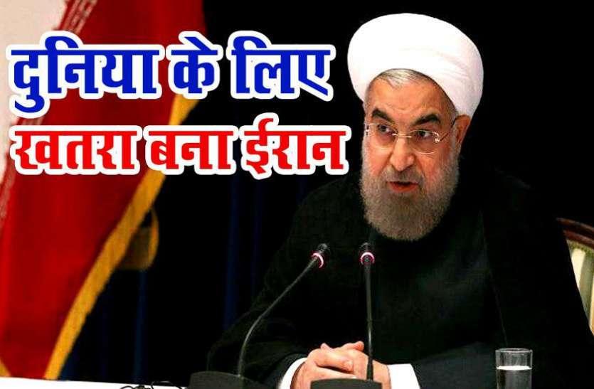 दुनिया को सता रहा अमरीका और ईरान के बीच परमाणु डील टूटने का डर, विश्व युद्ध का खतरा