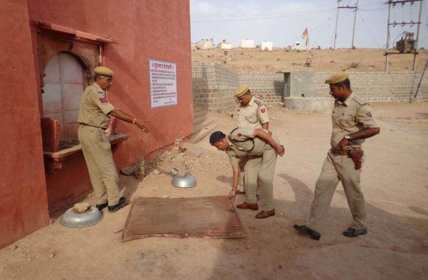 JAISALMER NEWS- राजस्थान के रामदेवरा मंदिर में हुई लाखों की चोरी का राज हुआ दफन, पुलिस ने फाइल की...
