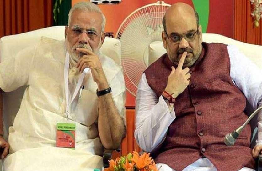 2019 से पहले भाजपा को लग सकता है तगड़ा झटका, ये सहयोगी पार्टी छोड़ सकती है साथ