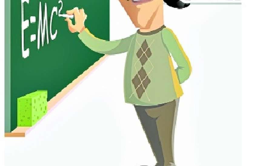 इतना खराब पढ़ाते हैं माटसाब, इसलिए अपने बच्चों को भेजते हैं प्रायवेट स्कूल