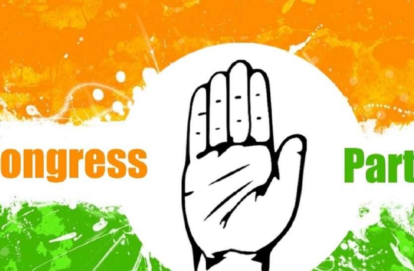 इंदौर में एक नेता की कांग्रेस में वापसी से सबको टेंशन