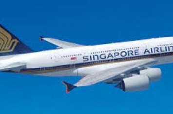 सिंगापुर एयरलाइन्स के विमान से रिसा ईंधन, उड़ान प्रभावित