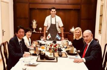 इजरायल में जापानी पीएम को जूते में परोसा गया खाना, हैरान रह गए राजनयिक