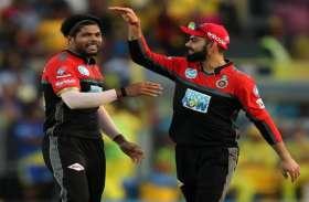 VIDEO: RCB के बॉलर ने डाली आईपीएल इतिहास की सबसे 'फनी' गेंद, विराट भी नहीं रोक पाए हंसी