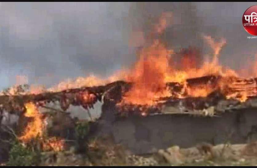 यूपी के फतेहपुर में आग का तांडव, 50 घर जलकर खाक, कई घरों में थीं शादियां