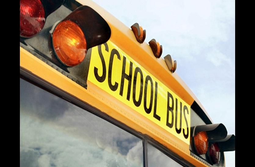 यूपी में DM ने स्कूली वाहनों के लिए जारी किया बड़ा निर्देश, नए नियम से मचा हड़कंप