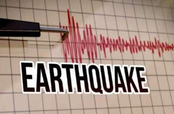 दिल्ली NCR समेत उत्तर भारत में भूकंप के हल्के झटके, हिंदूकुश था केंद्र