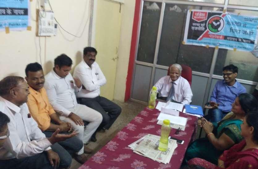changemakers: नामांकन पत्रों की जांच, जूरी सदस्यों ने देखी सूची