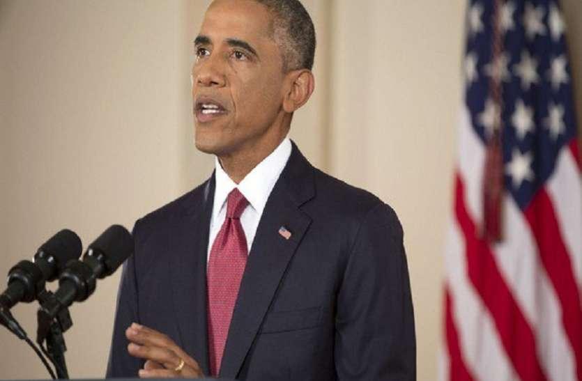 परमाणु करार: ओबामा ने ट्रंप के फैसले को बताया 'बड़ी भूल'