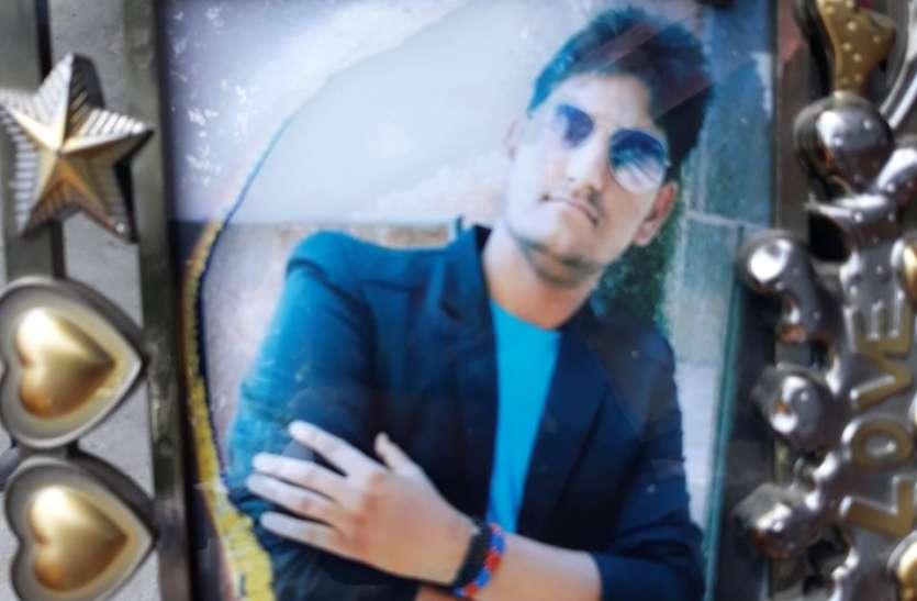 सहारनपुर: भीम आर्मी के जिला अध्यक्ष के भाई की गोली लगने से मौत, इलाके में तनाव