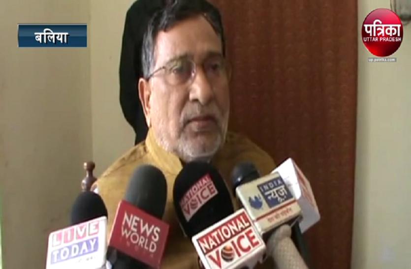 सपा के दिग्गज नेता रामगोविंद चौधरीका मायावती और बीजेपी पर बड़ा बयान, जानिए क्या कहा