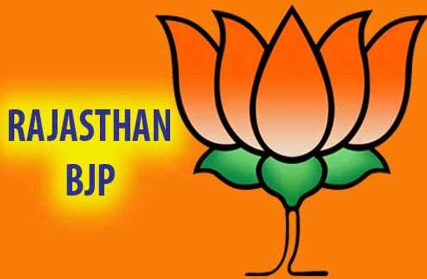 भाजपा के इस तूफान ने उडा दी है राजस्थान के कांग्रेस के नेताओं की रातों की नींद...जानने के लिए पढेें