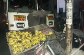 बवंडर ने कानपुर जोन में मचाई तबाही, CSA के वैज्ञानिकों ने बारिश की दी चेतावनी