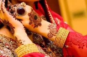 ऐसे युवतियों को जाल में फंसाकर करवाते है फर्जी शादी, लुटेरी दुल्हन ने किए चौंकाने वाले खुलासे