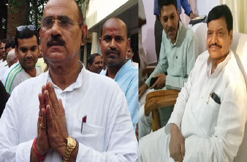 सपा राष्ट्रीय महासचिव की जिम्मेदारी संभालने से पहले बाहुबली विजय मिश्रा से मिले शिवपाल यादव, गरमाई सियासत