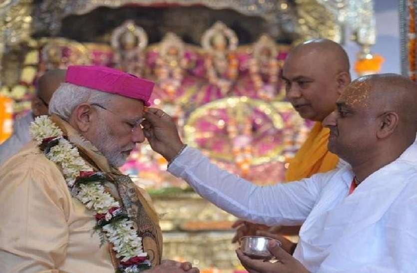 PM मोदी के जयकारों से गूंज उठा जनकपुरधाम, एतिहासिक रहा अभिनंदन का नजारा