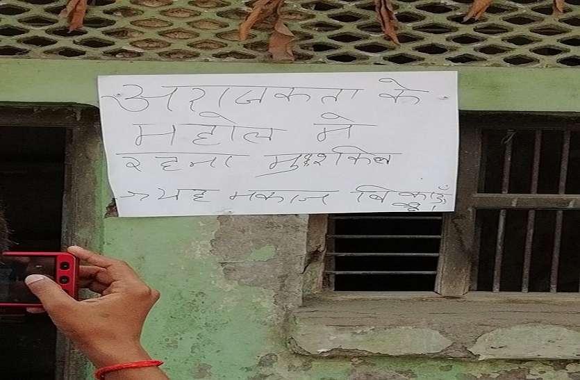 इलाहाबाद में ताबड़तोड़ क्राइम से दहशत में लोग, घरों के बाहर लगाए पोस्टर, कहा अब यहां नहीं रह सकते