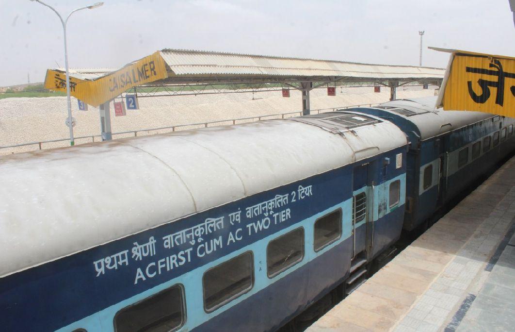 JAISALMER NEWS- जैसलमेर से जुड़ी ट्रेनों की रफ्तार को लेकर हो रही यह चर्चा