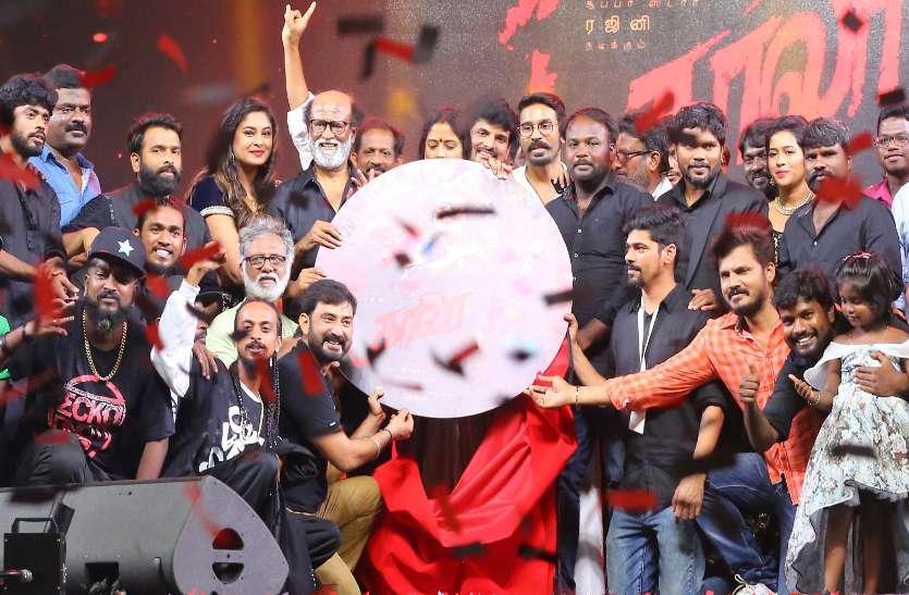 रजनीकांत की आगामी फिल्म काला का संगीत जारी हुआ