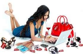 सर्वे में खुलासा, महिलाएं करती हैं सबसे ज्यादा ऑनलाइन शॉपिंग