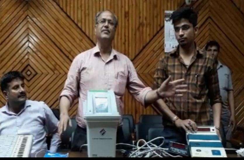 कैराना उपचुनाव: देखिये कैसे पड़ेंगे वोट और कैसे EVM से निकलेगी पर्ची, बता रहे हैं सहारनपुर डीएम