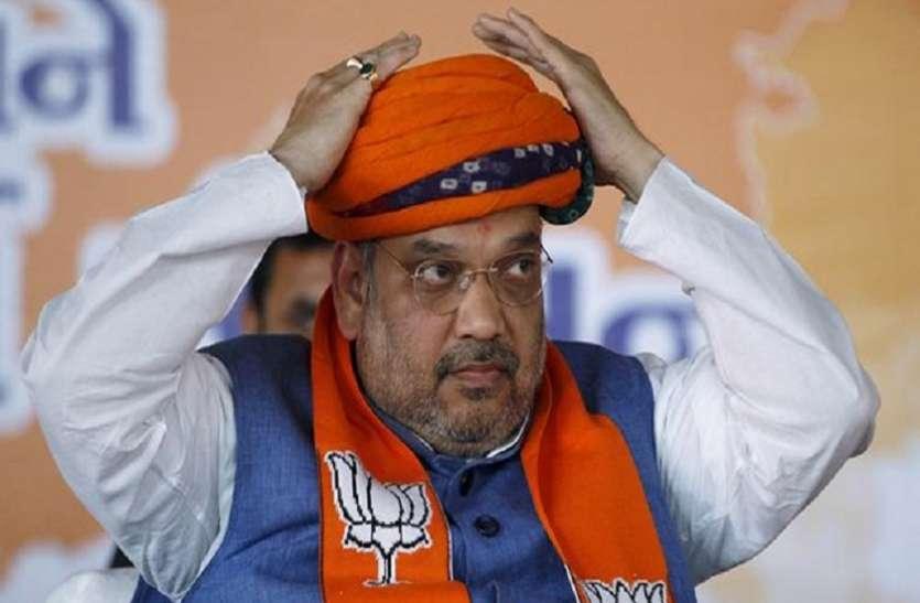 राजस्थान में अमित शाह 'सियासी जंग' के लिए तैयार, टीम जुटी तैयारियों में