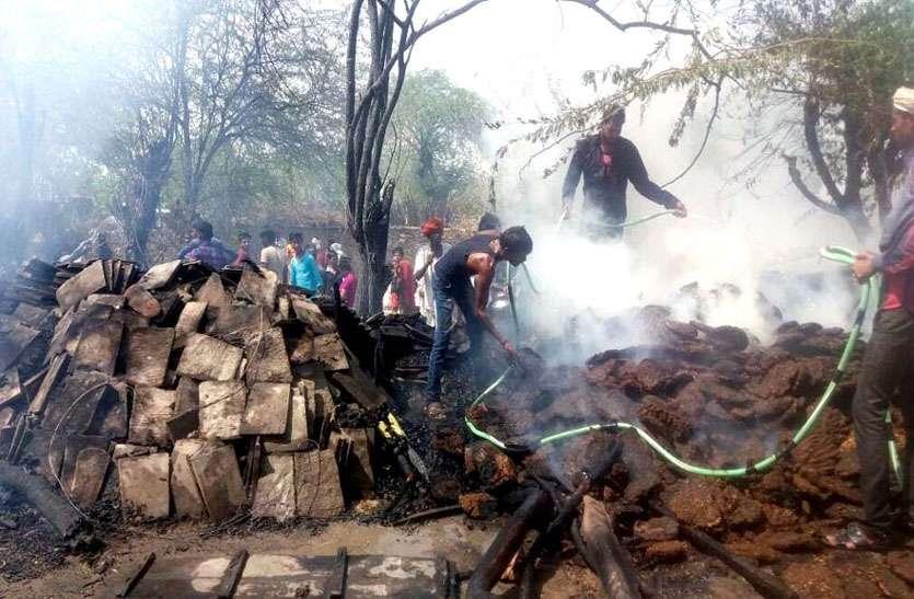 हाईटेंशन लाइन के तार टकराए, तीन मकानों व बाड़ों में लगी आग, हजारों का सामान जला, एक गाय की मौत, ग्रामीणों ने बछड़े को बचाया