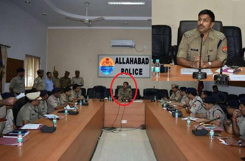 तेज तर्रार आइपीएस अधिकारी नितिन तिवारी ने कमान संभालते ही की बैठक, दिए ये निर्देश तो मचा हड़कंप