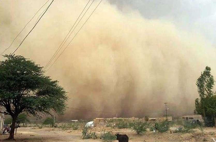 यूपी में मौसम विभाग ने फिर जारी किया अलर्ट, पूर्वी यूपी में 32 घंटे बाद मच सकती है तबाही