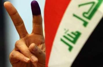 इराक से आईएसआईएस को खदेड़ने के बाद पहला आम चुनाव जारी, 7 हजार उम्मीदवार उतरे हैं चुनावी मैदान में