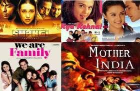 अगर मां नहीं होती तो FLOP हो जाती बॅालीवुड की ये 5 बड़ी फिल्में...
