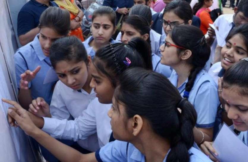 Rajasthan Board जल्दी घोषित करेगा 10th Exam Result, यहां देखें