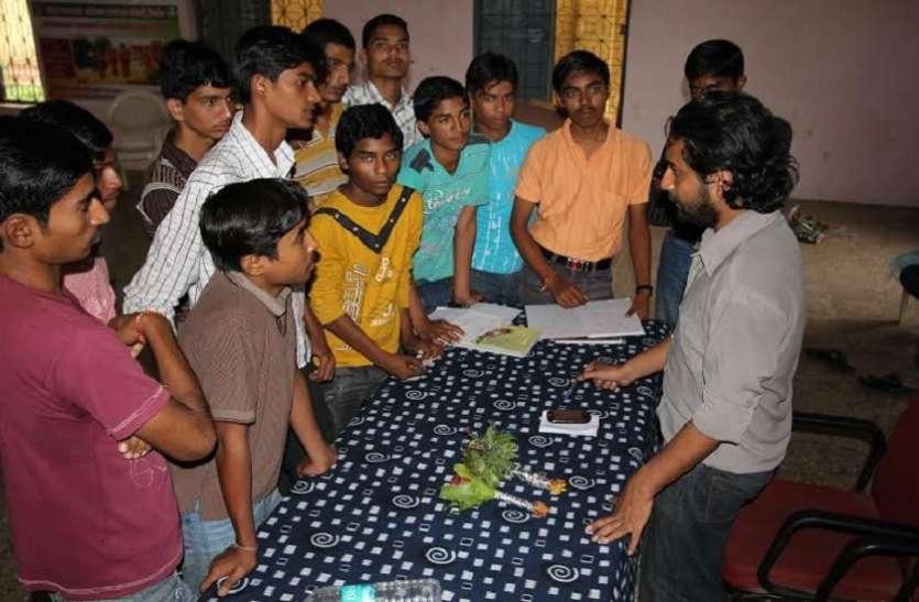 एसबीआई दे रहा है युवाओं को नौकरी, पढ़ाने के लिए मिलेंगे 13 हजार रुपए महीना