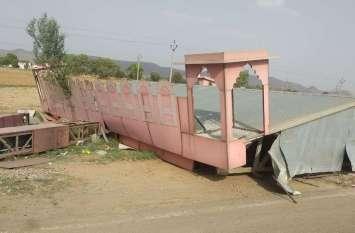 अलवर में तूफान के बाद गिर गया टोल, अब इस हाल में काम कर रहे हैं कर्मचारी