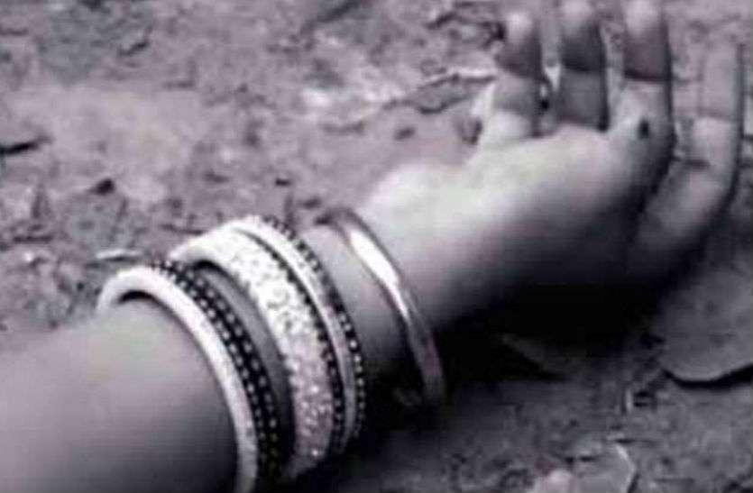 पति को धोखा देके गई महिला को प्रेमी से भी न मिला प्यार, मायके पहुंची तो मिली मौत