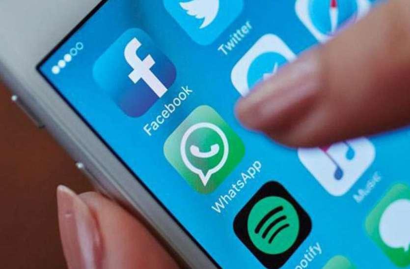 Whatsapp और Facebook को बिना इंटरनेट भी कर सकते हैं यूज, बस अपनाएं ये Trick