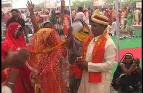 मुख्यमंत्री सामूहिक विवाह में करा दी गयी सात की जगह तीन फेरों की शादी!