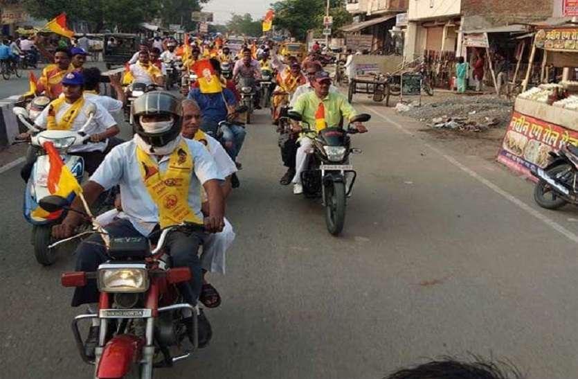 पीले रंग से नहाया शहर, बाबा रामदेव के अनुयायियों ने निकाली बाइक रैली