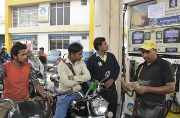 IIT KANPUR ने आम आदमी को दी बड़ी राहत, घटतौली की तो पकड़े जाएंगे प्रेट्रोल संचालक