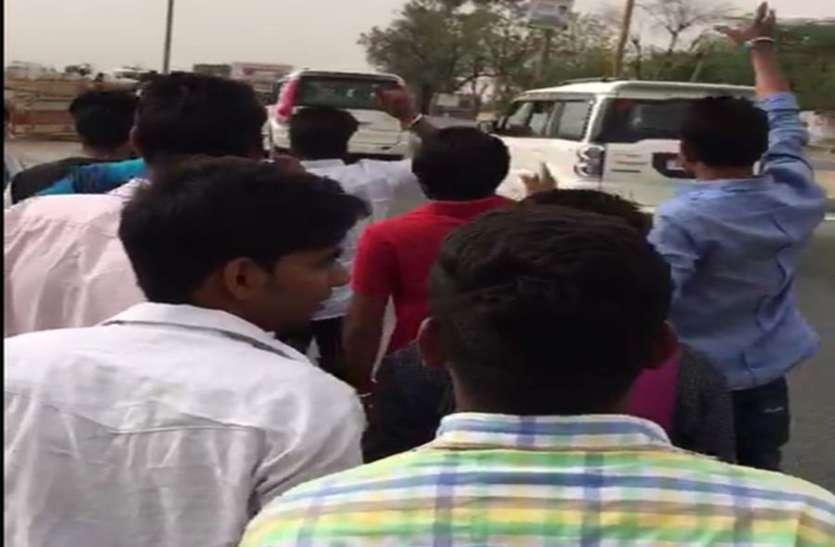 गुर्जर प्रतिनिधिमंडल का युवाओं ने मुर्दाबाद के नारे लगाकर किया विरोध