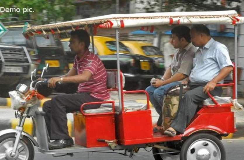 खुशखबरी: इ-रिक्शा चालको को सरकार देगी 50 हजार का अनुदान
