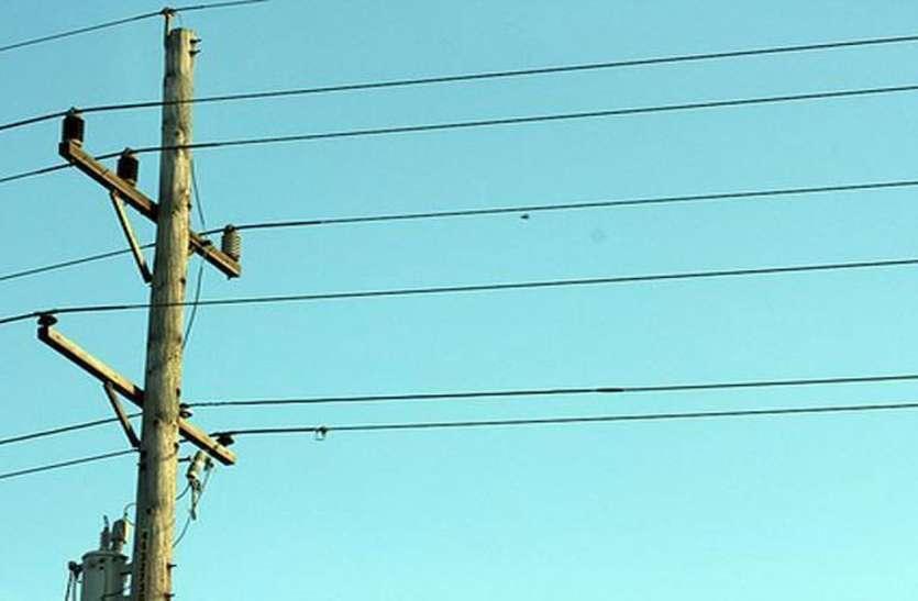 बिजली विभाग की लापरवाही से हुआ बड़ा हादसा
