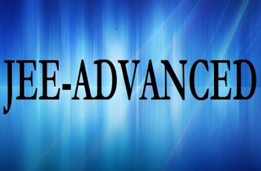 IIT Kanpur जारी करेगा JEE Advanced के लिए सप्लीमेंट्री मेरिट लिस्ट