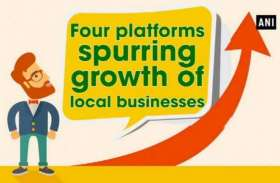 छोटे कारोबार को बढ़ाने में मदद कर रहे ये चार प्लेटफाॅर्म