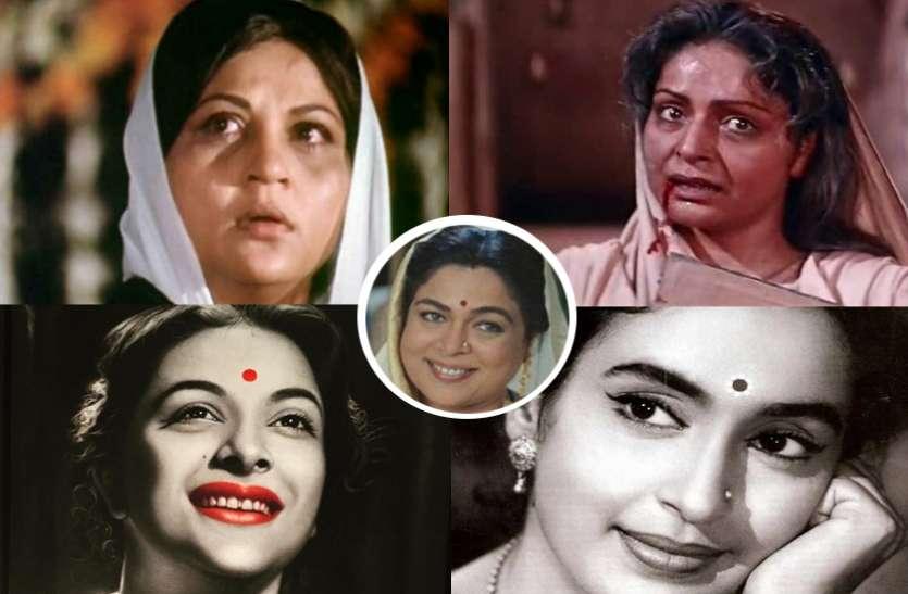 बॅालीवुड फिल्मों की जानदार मदर्स, इन फिल्मों से मिली जबरदस्त सराहना